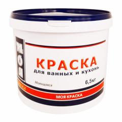 Краска моющаяся для кухонь и ванных