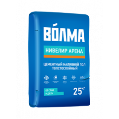 ВОЛМА-Нивелир Арена, 25 кг