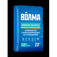 ВОЛМА-Нивелир экспресс, 20 кг