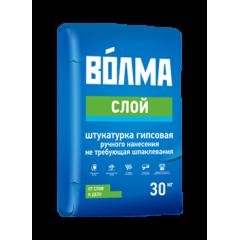 ВОЛМА-Слой, 30 кг