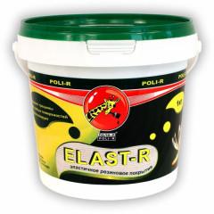 Эластичная резиновая краска Elast-R