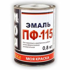Эмаль ПФ-115 МОЯ КРАСКА