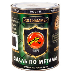 Эмаль по ржавчине текстурная Poli-Hammer