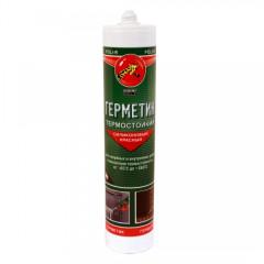 Герметик термостойкий красный